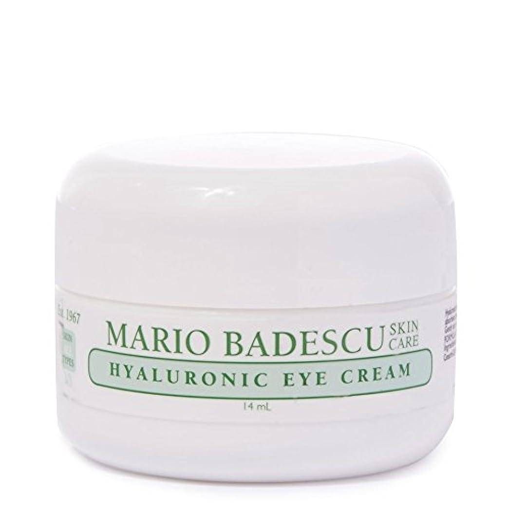 価値のないカレッジ旋律的マリオ?バデスキューヒアルロンアイクリーム14ミリリットル x2 - Mario Badescu Hyaluronic Eye Cream 14ml (Pack of 2) [並行輸入品]