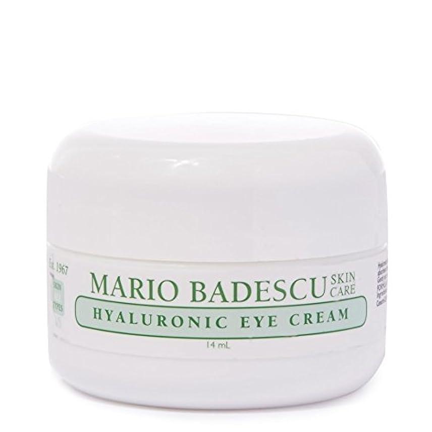 ロック解除場合ほのめかすMario Badescu Hyaluronic Eye Cream 14ml - マリオ・バデスキューヒアルロンアイクリーム14ミリリットル [並行輸入品]