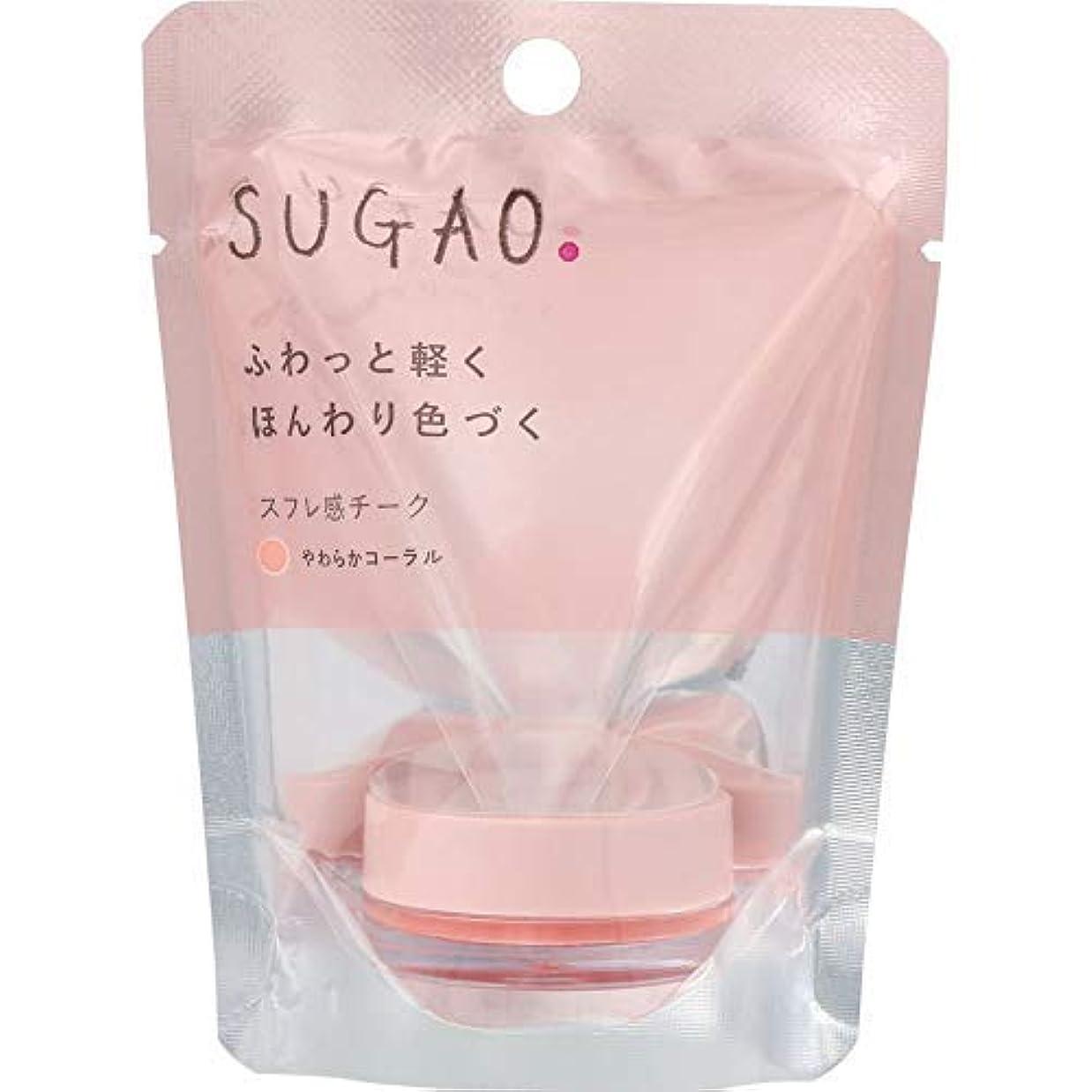 飢ゴミ箱取るに足らないSUGAO スフレ感チーク やわらかコーラル × 12個セット
