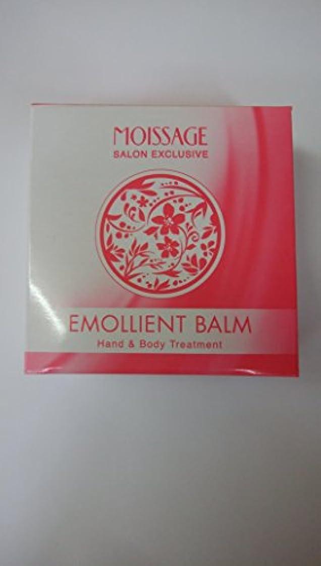 劇作家瞑想する平日MOISSAGE(モイサージュ) エモリエントバーム 22g 化粧箱入り