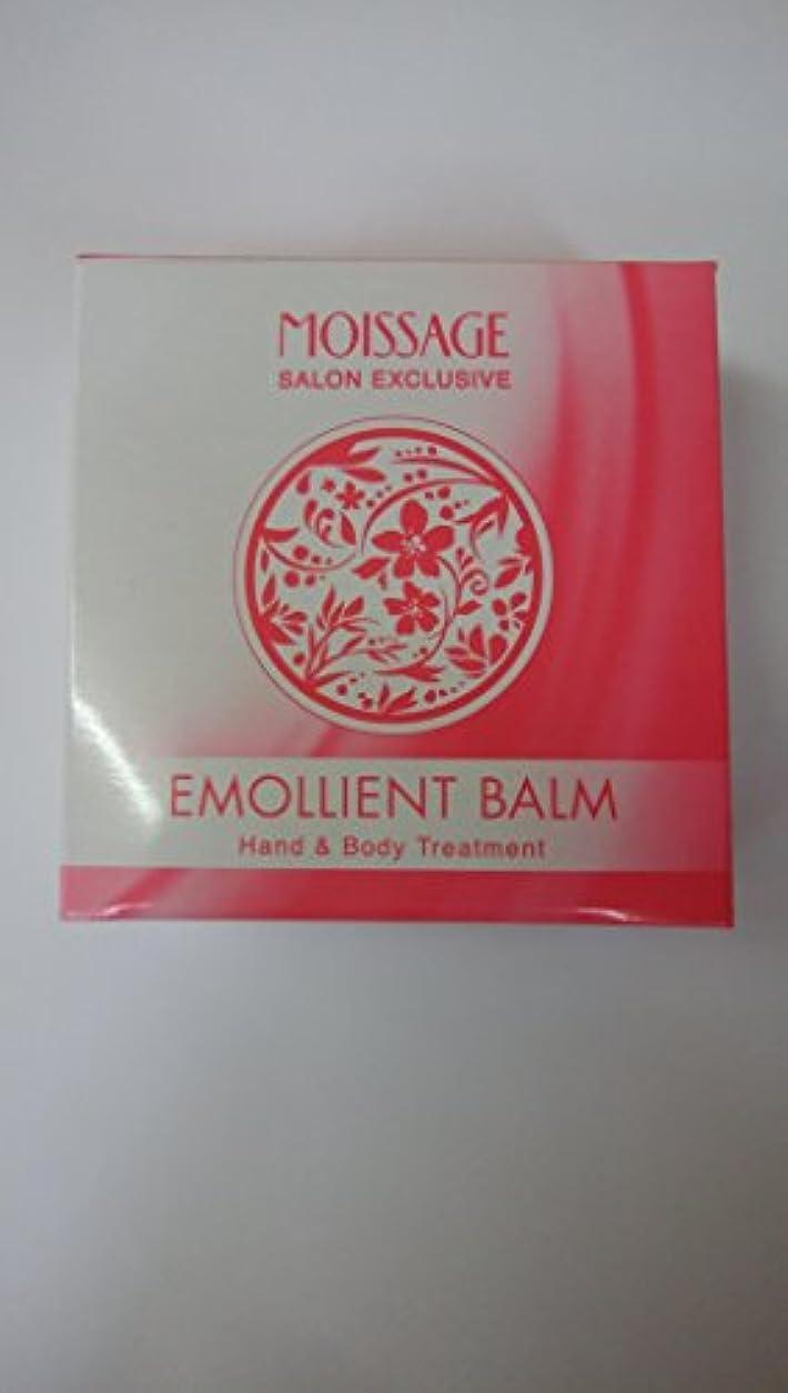 広々高齢者嬉しいですMOISSAGE(モイサージュ) エモリエントバーム 22g 化粧箱入り