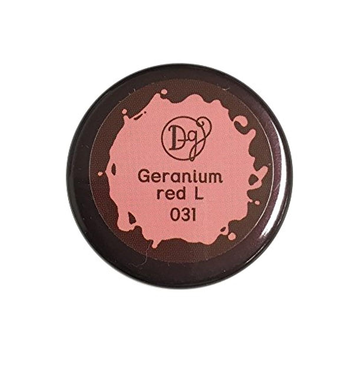 海藻多年生ジャングルDECORA GIRL カラージェル #031 ゼラニウムレッドライト