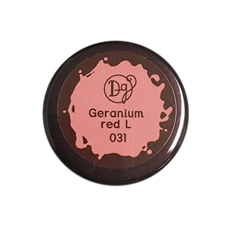 水を飲む種比べるDECORA GIRL カラージェル #031 ゼラニウムレッドライト