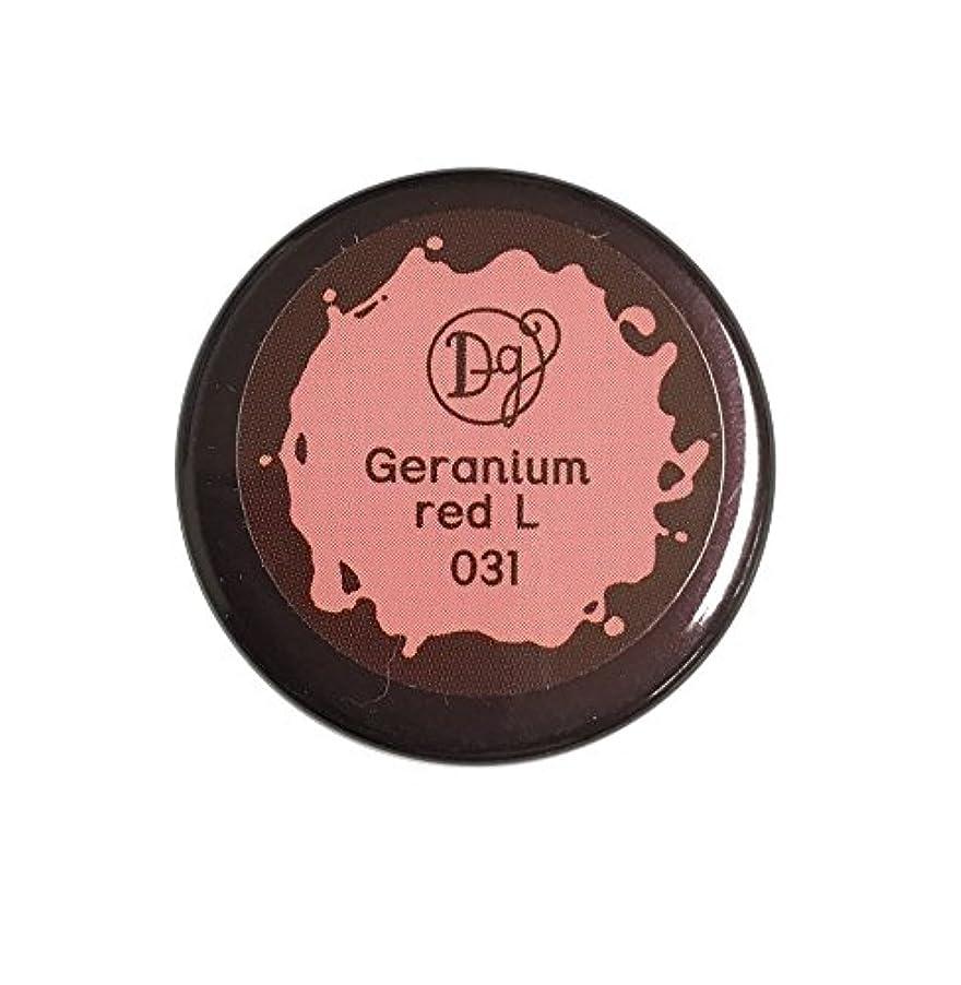 貸す保安毎日DECORA GIRL カラージェル #031 ゼラニウムレッドライト