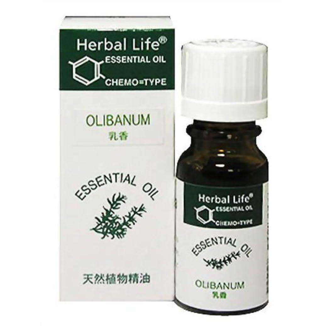 ジョットディボンドン生き残り症状生活の木 Herbal Life オリバナム(乳香?フランキンセンス) 10ml