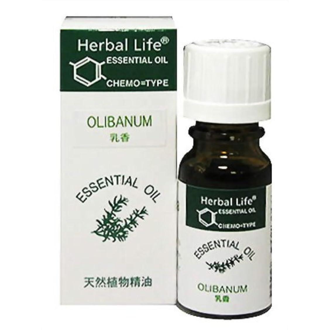 圧倒的美しい巻き取り生活の木 Herbal Life オリバナム(乳香?フランキンセンス) 10ml