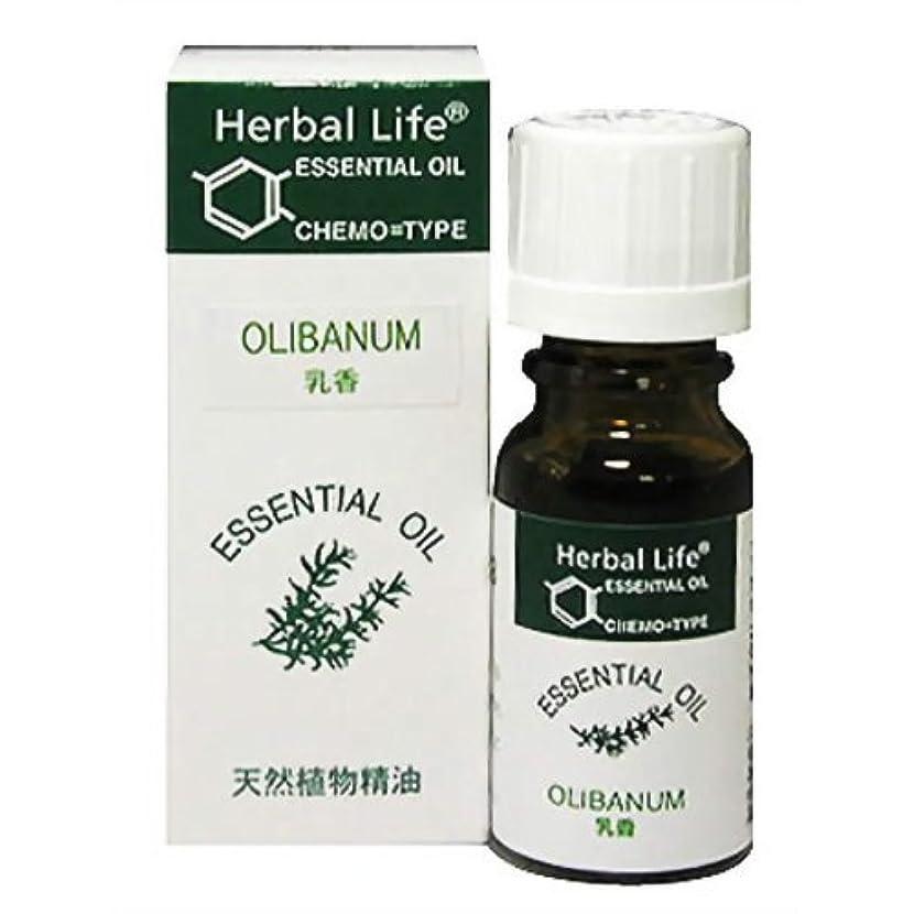 かんたん有効な一元化する生活の木 Herbal Life オリバナム(乳香?フランキンセンス) 10ml