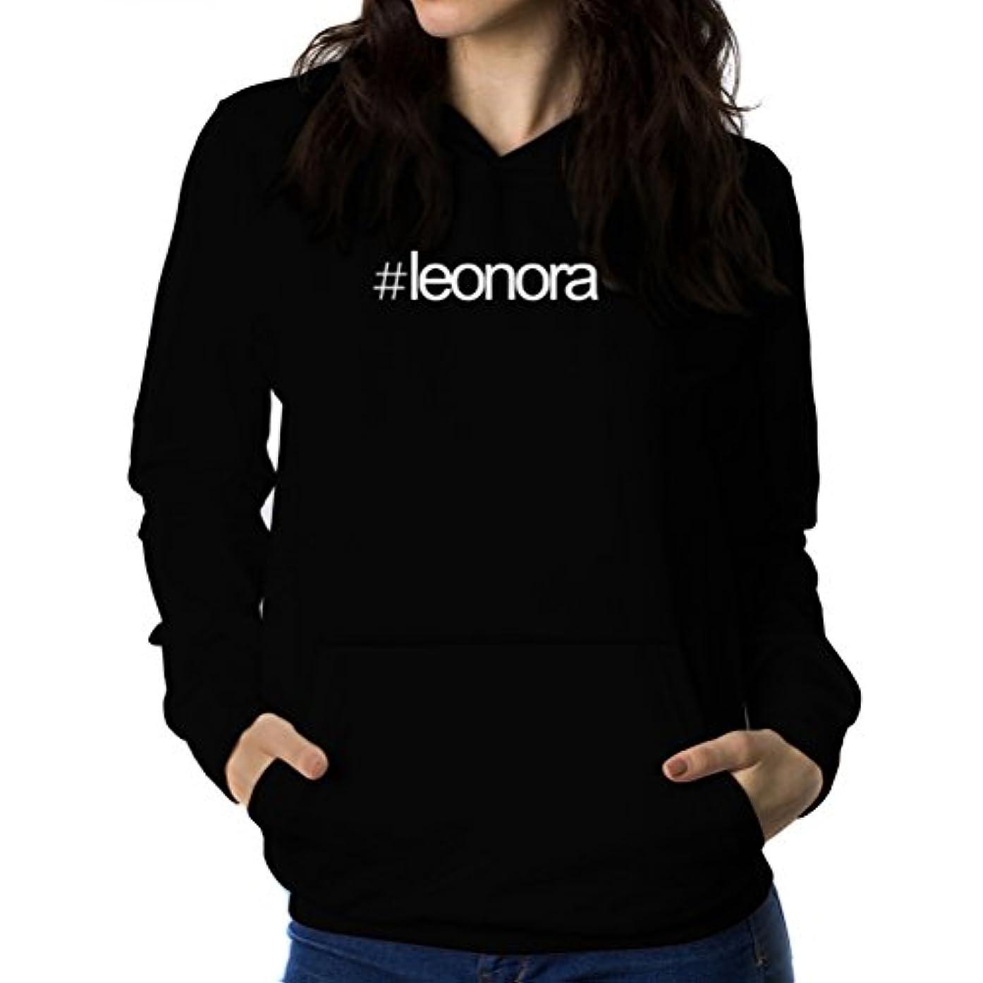 天才しがみつく講堂Hashtag Leonora 女性 フーディー