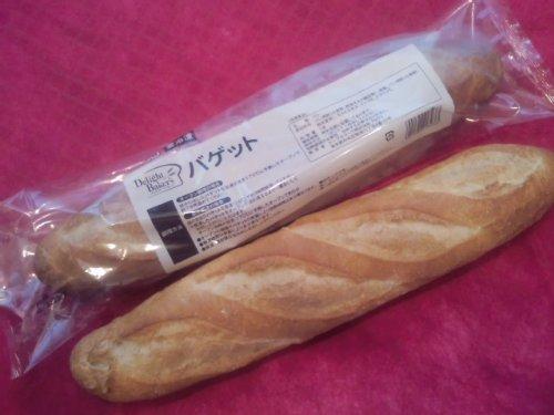 【パリッと美味しい】 バゲット 約230g 12本入り  290円/本