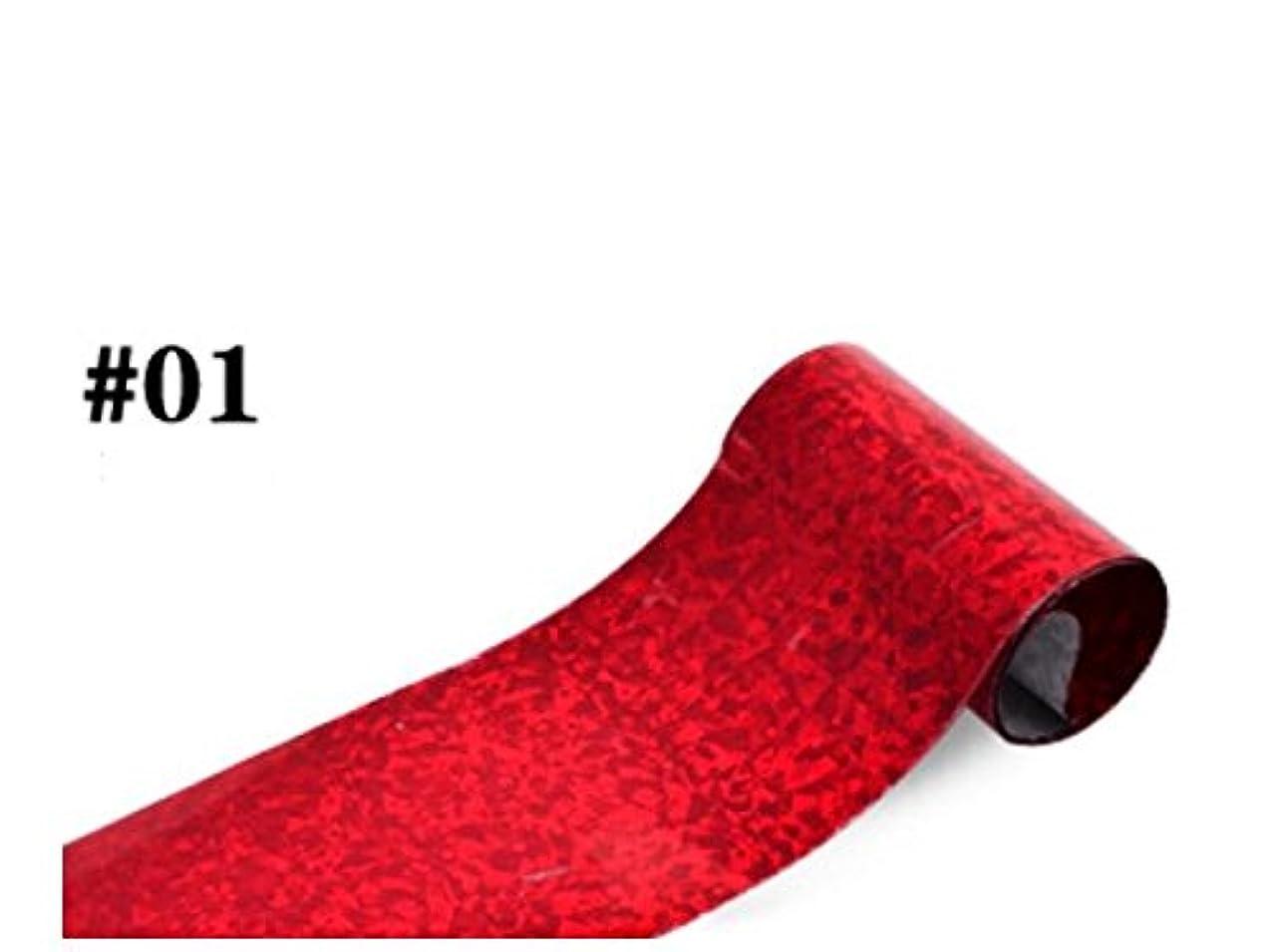 全体にペルースリムOsize 星空スカイスターズネイルアート転送フォイルネイルアートステッカーネイルチップデコレーション(赤)