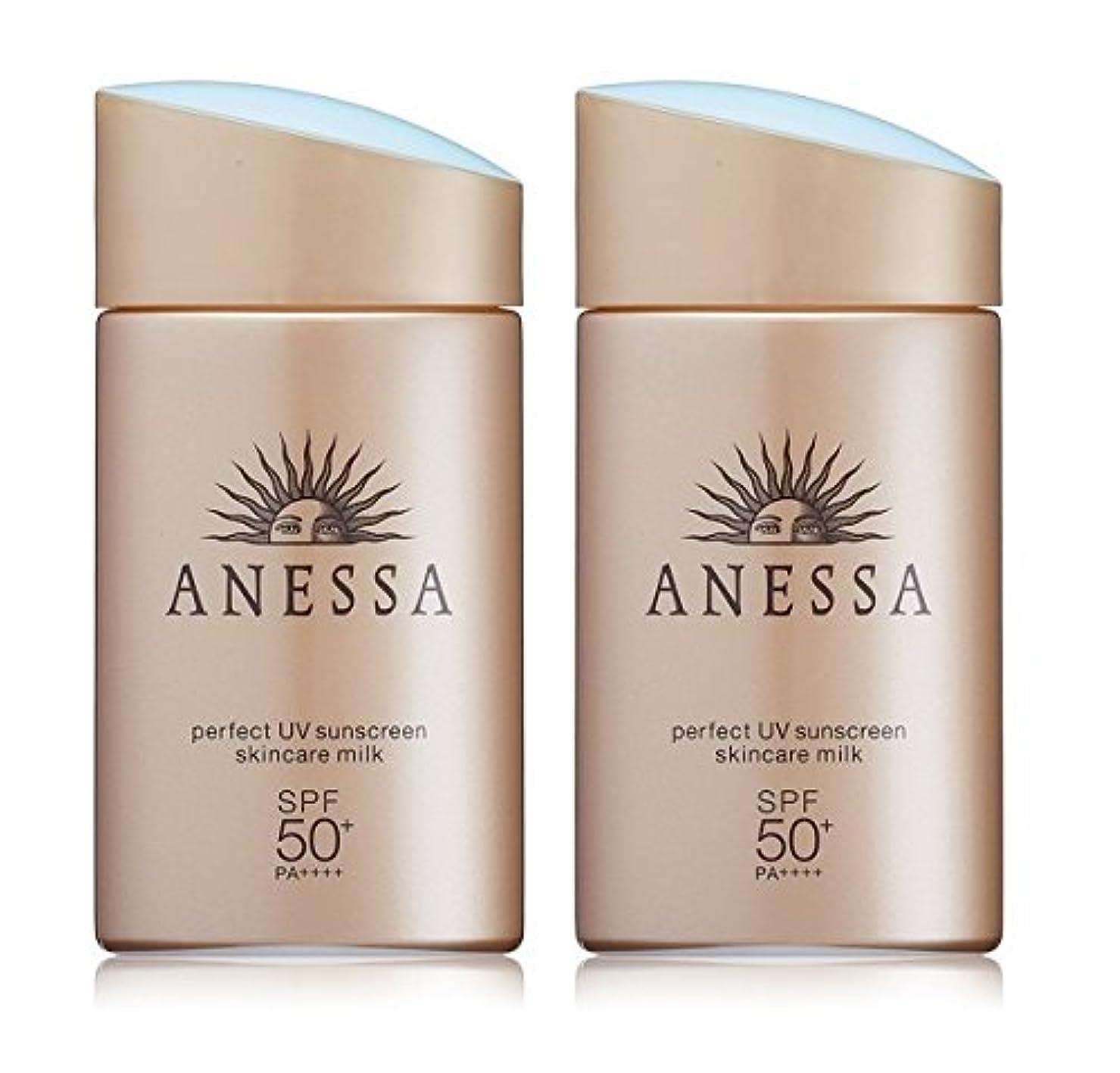 【セット品】 アネッサ パーフェクトUV スキンケアミルク SPF50+/PA++++ 60mL × 2個セット