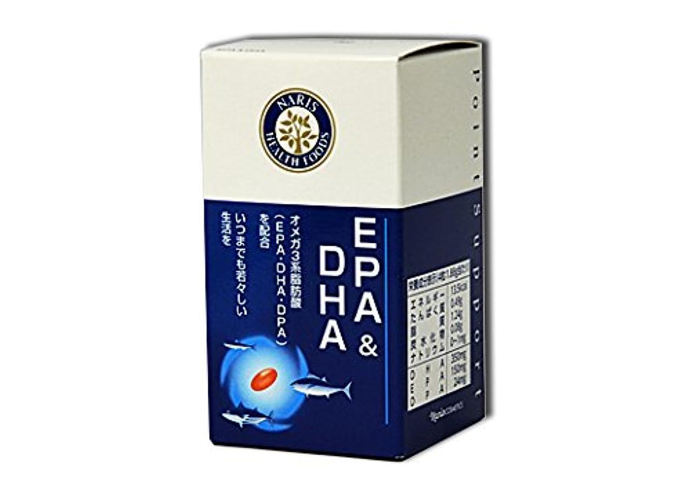植物学灰防止ナリス EPA&DHA 120粒