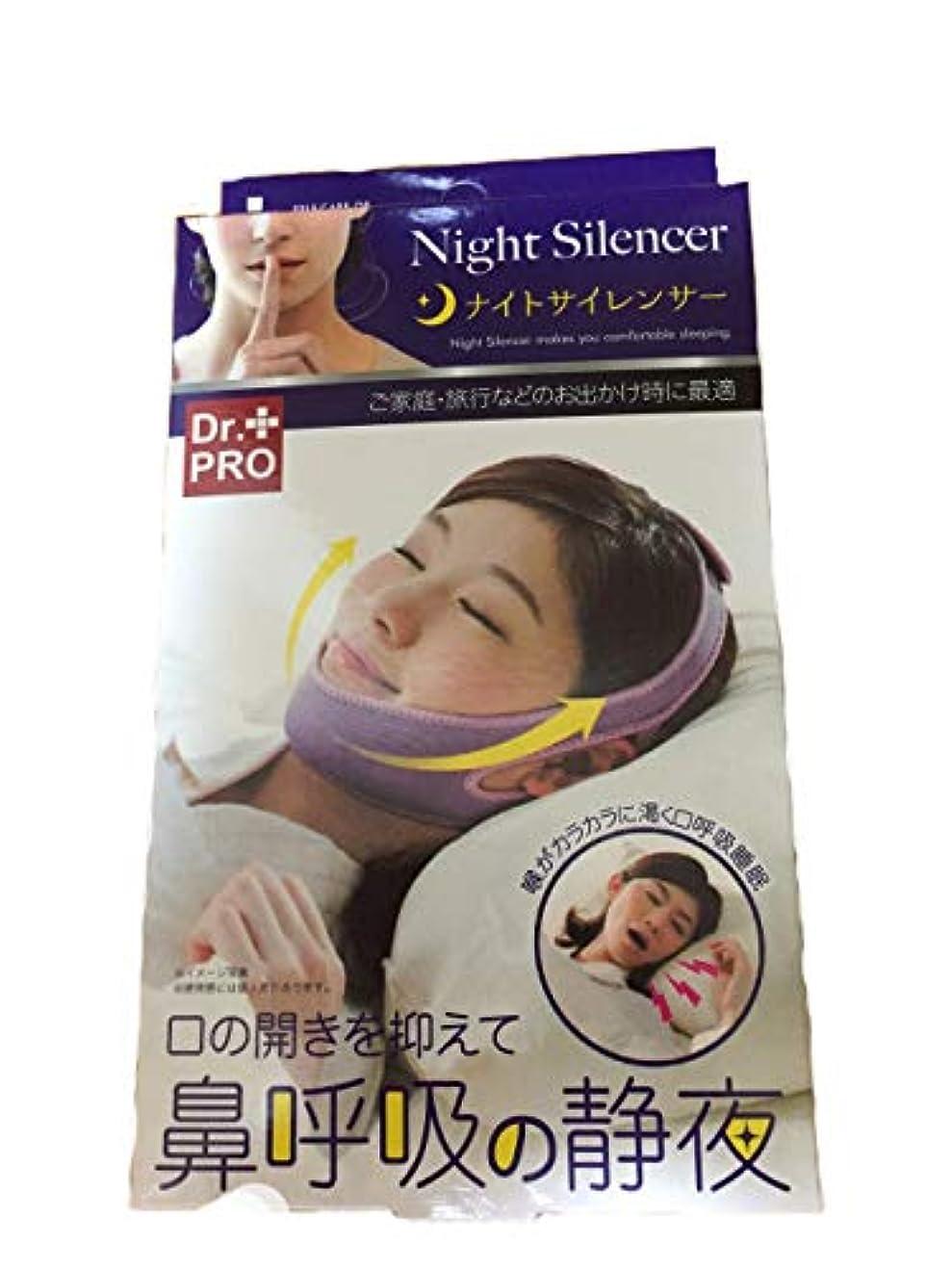 殺しますオークモスクHITKUL いびき防止 鼻呼吸 口呼吸 防止 二重あご 顔のたるみ 解消 旅行 小顔 補正 ベルト 器具