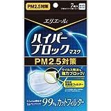 (まとめ買い)エリエール ハイパーブロックマスク PM2.5対策 ふつうサイズ 7枚入×8セット 超極細高機能フィルターでPM2.5を含む0.1μm以上の微粒子やウイルス飛沫を99%カットするPM2.5対応マスクです。 [並行輸入品]