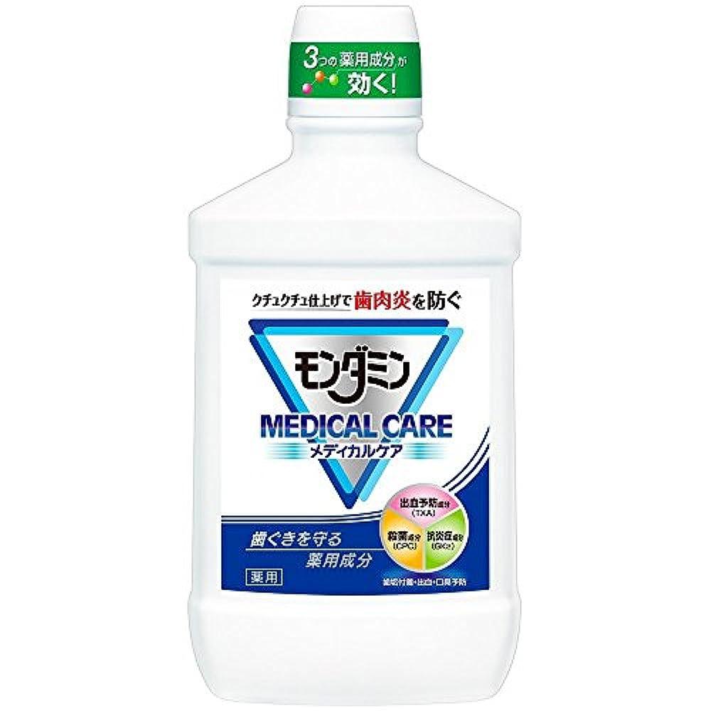 防ぐ威するオープニング【アース製薬】モンダミン メディカルケア 1000ml ×10個セット