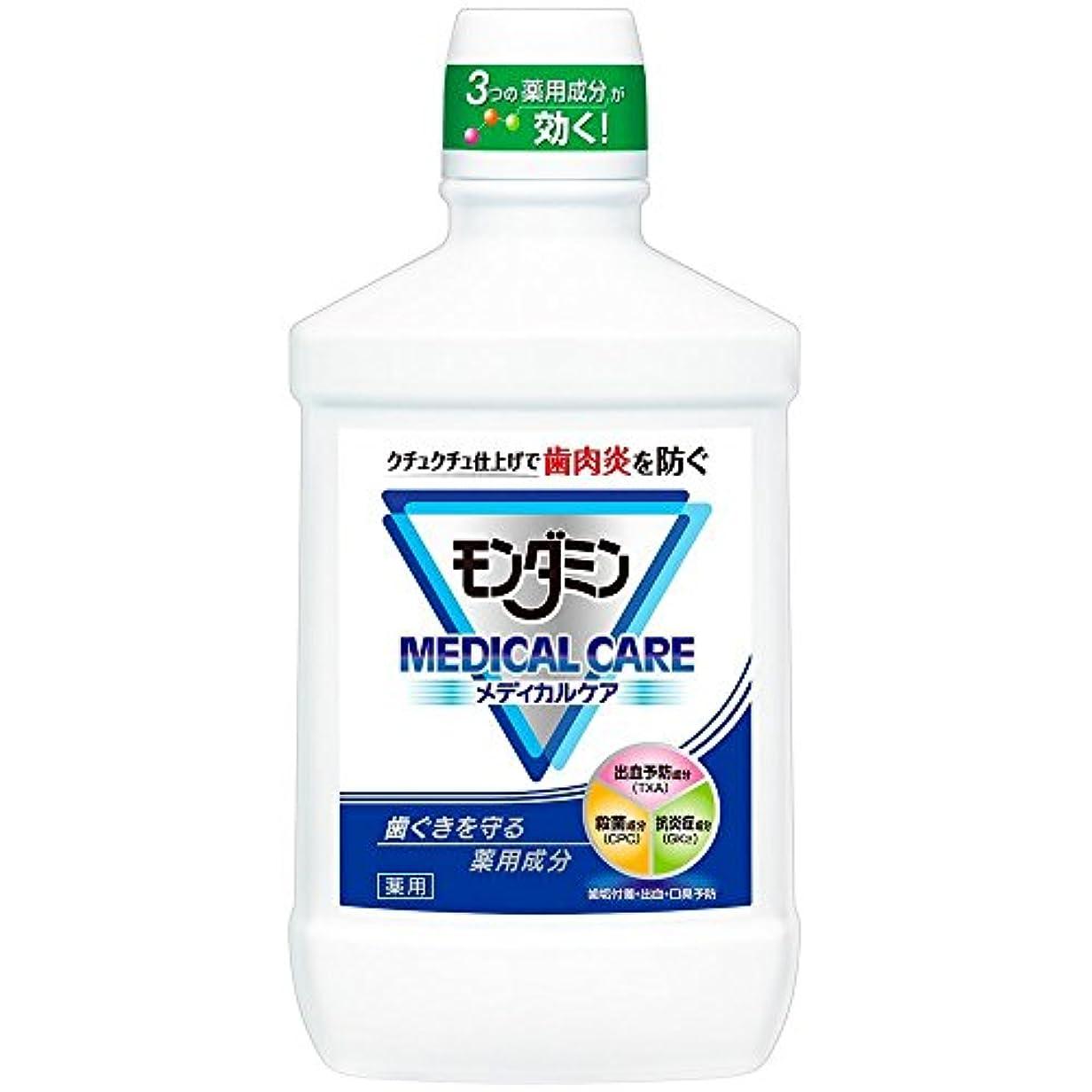汚染された幹スーパーマーケット【アース製薬】モンダミン メディカルケア 1000ml ×3個セット