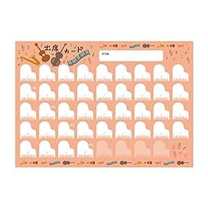 オリジナル出席カード 楽器2 【40回レッスン+予備4回対応】 10枚入り PRFG-042
