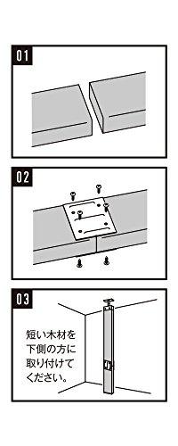 平安伸銅工業 LABRICO DIY収納パーツ ジョイント アイアン 屋外使用可 ホワイト IXO-4