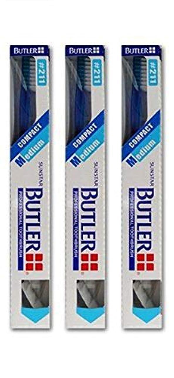 消費者思いやり霧深いバトラー 歯ブラシ (#211) 3本