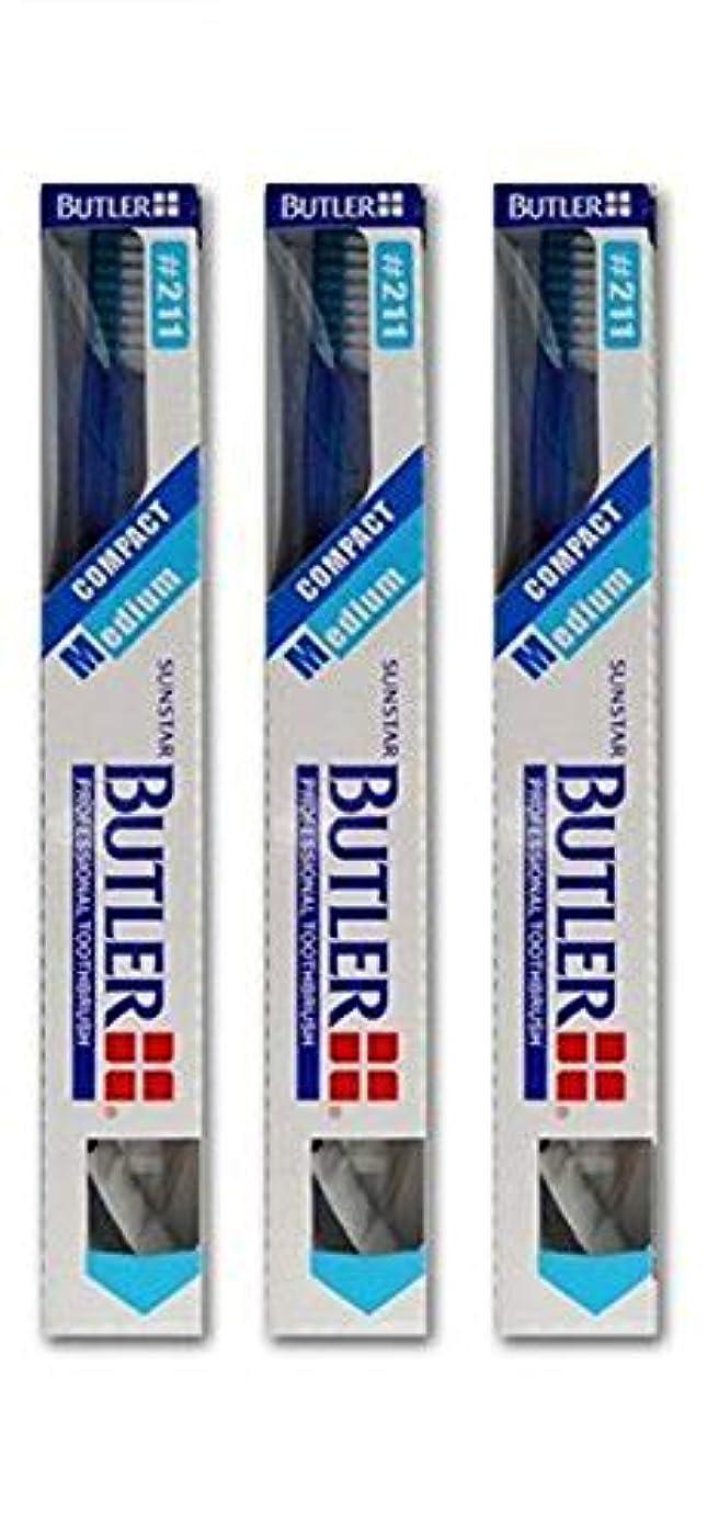 宣教師会議危険を冒しますバトラー 歯ブラシ (#211) 3本