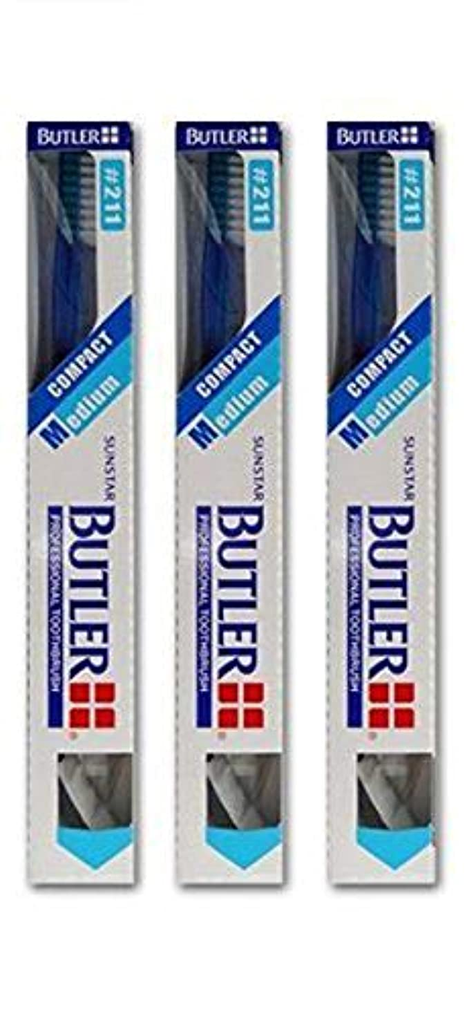 一時的バンケットバラ色バトラー 歯ブラシ (#211) 3本