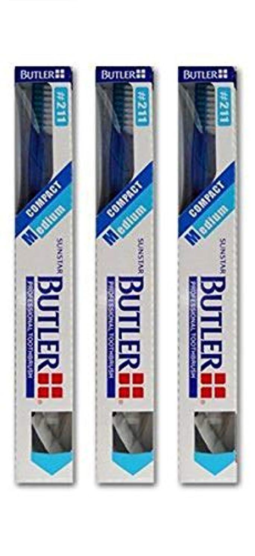 事業種をまく夜バトラー 歯ブラシ (#211) 3本