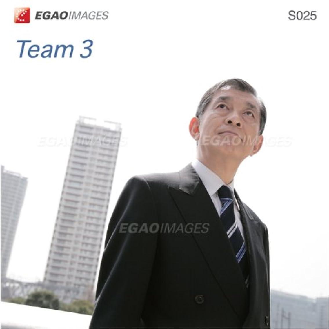 EGAOIMAGES S025 ビジネス「チーム3」