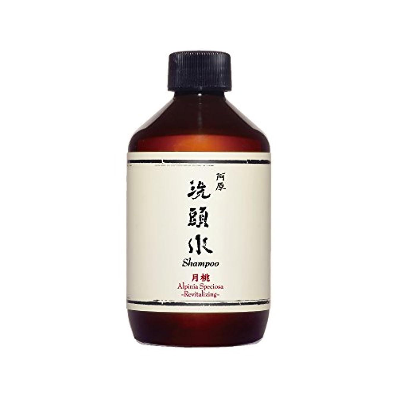 予約成果病気YUAN(ユアン) 月桃(ゲットウ)スカルプシャンプー 50ml