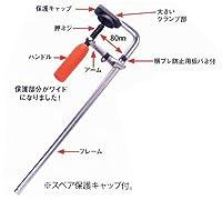 MKK モトコマ ワイドLクランプ WL80-1000