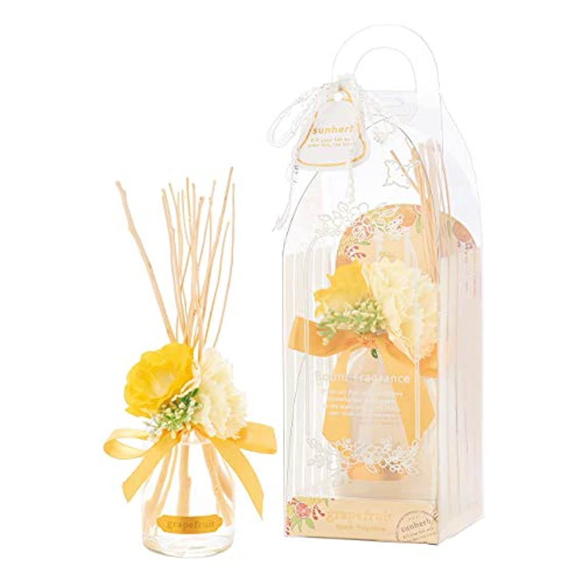 嫉妬花瓶デイジーサンハーブ ルームフレグランスフラワー グレープフルーツ 100ml(芳香剤 花かざり付 シャキっとまぶしい柑橘系の香り)