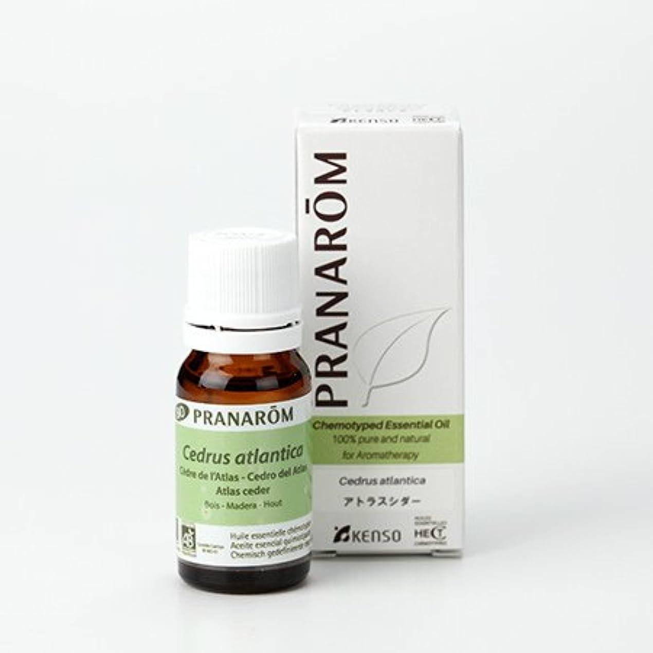 高い膨らませるテンションプラナロム アトラスシダー 10ml (PRANAROM ケモタイプ精油)