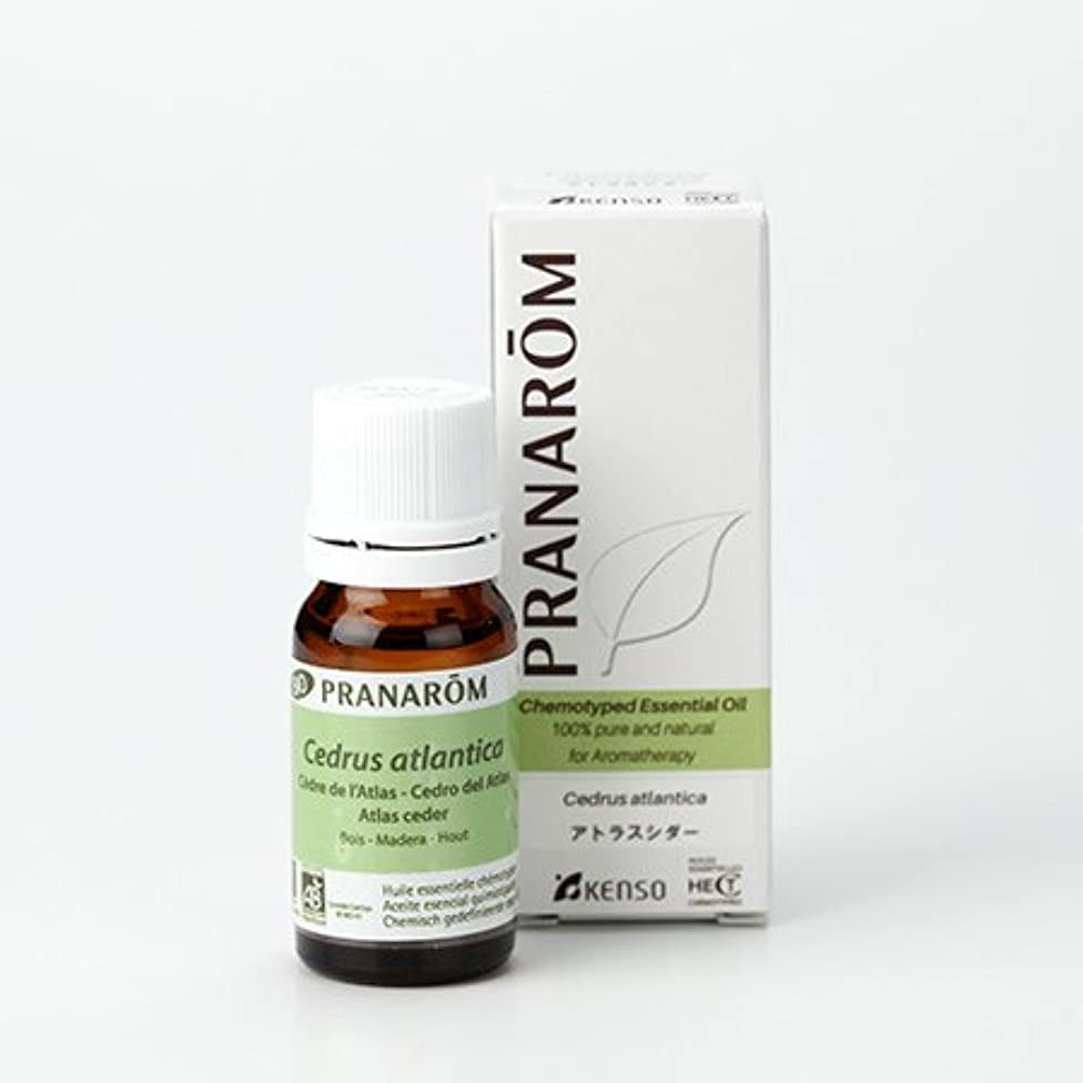 ハンサムパートナー一時的プラナロム アトラスシダー 10ml (PRANAROM ケモタイプ精油)