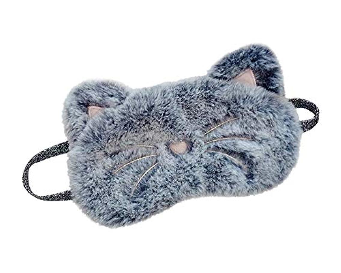 対話検査官回るかわいい動物漫画猫睡眠アイマスクソフトアイカバー目隠しマスク