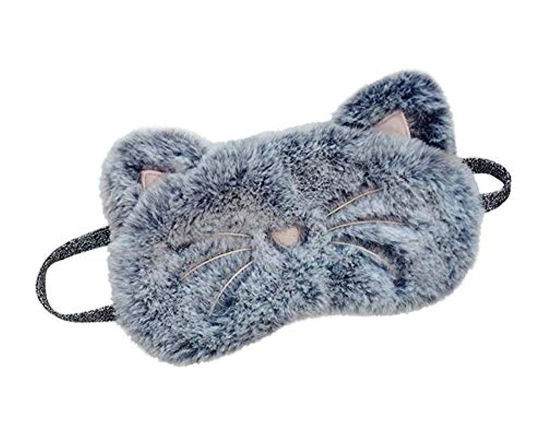 服最終的にストライクかわいい動物漫画猫睡眠アイマスクソフトアイカバー目隠しマスク
