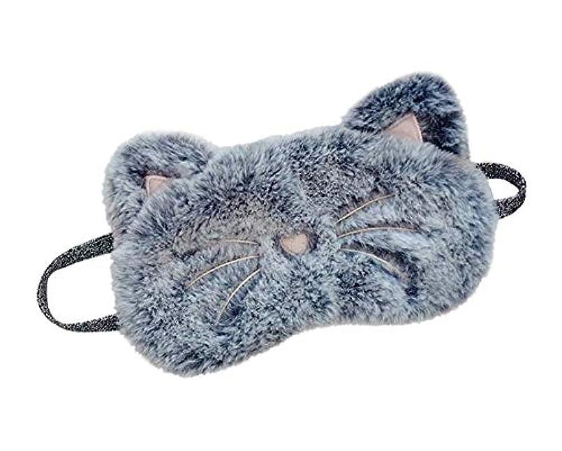 腐敗した保全上に築きますかわいい動物漫画猫睡眠アイマスクソフトアイカバー目隠しマスク