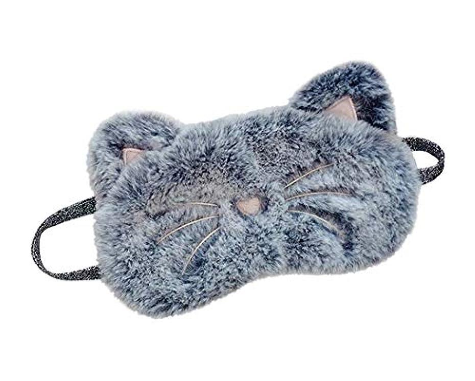 誰が研究はねかけるかわいい動物漫画猫睡眠アイマスクソフトアイカバー目隠しマスク