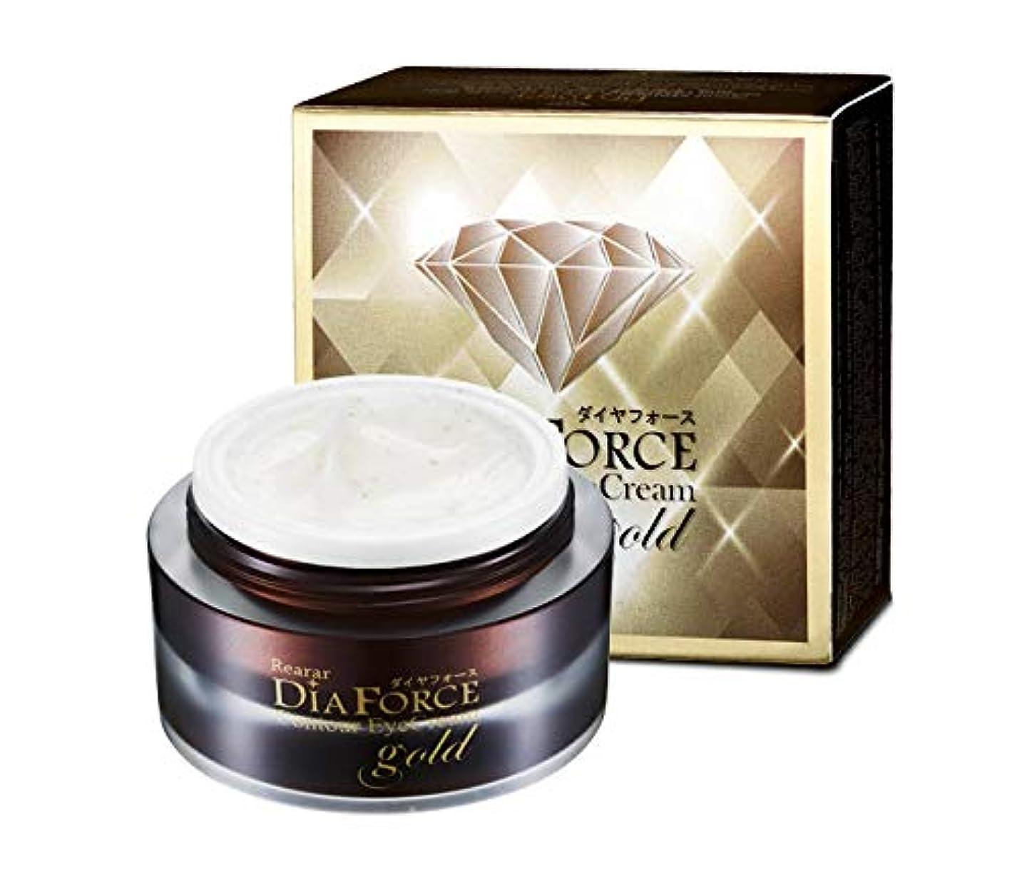 選ぶ慣性期限REARAR後部のさまざまな制御なしの進化ゴールド韓国の有名なブランドの人気化粧品アイクリーム目元のしわ改善、肌の保湿の水分補給スキンケア