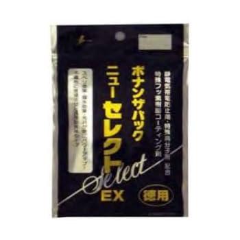 ボナンザ(BONANZA) ボナンザパック ニューセレクトEX 徳用