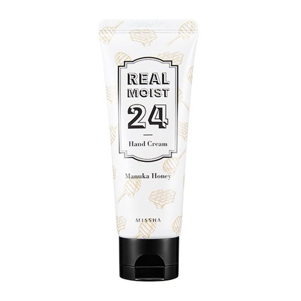 全員狭い合金[New] MISSHA Real Moist 24 Hand Cream 70ml/ミシャ リアル モイスト 24 ハンドクリーム 70ml (#Manuka Honey)