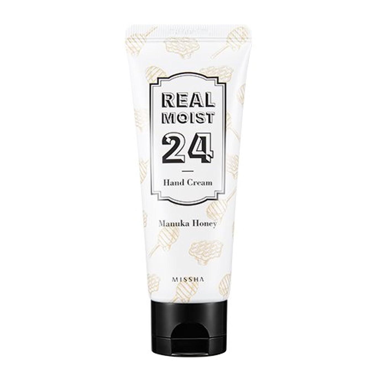 世界的に三角マニフェスト[New] MISSHA Real Moist 24 Hand Cream 70ml/ミシャ リアル モイスト 24 ハンドクリーム 70ml (#Manuka Honey)