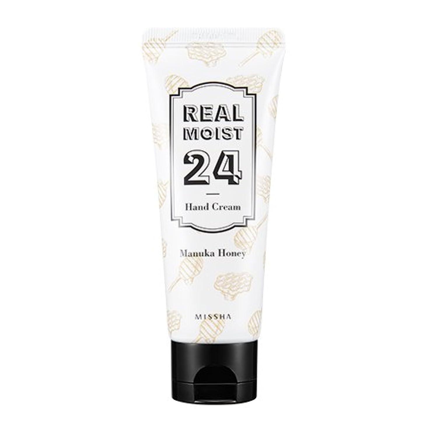 暴徒信念素子[New] MISSHA Real Moist 24 Hand Cream 70ml/ミシャ リアル モイスト 24 ハンドクリーム 70ml (#Manuka Honey)