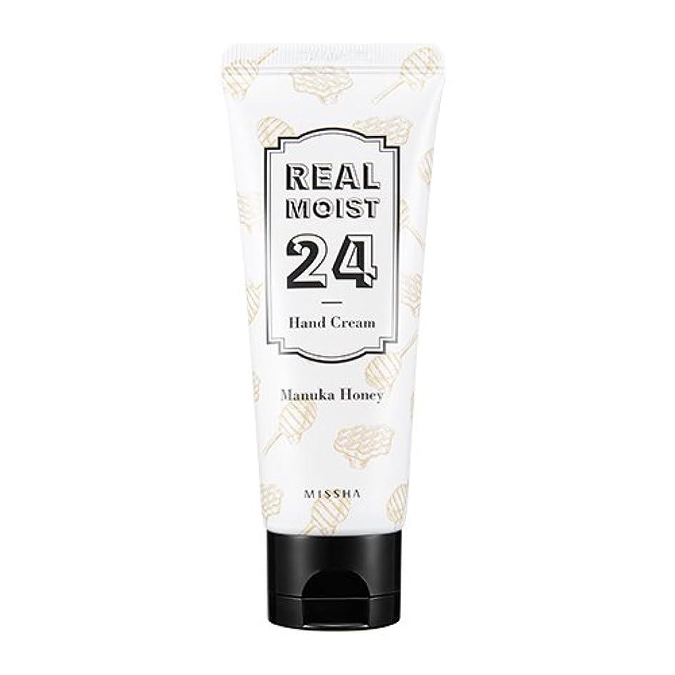 再編成する不器用ルーチン[New] MISSHA Real Moist 24 Hand Cream 70ml/ミシャ リアル モイスト 24 ハンドクリーム 70ml (#Manuka Honey)