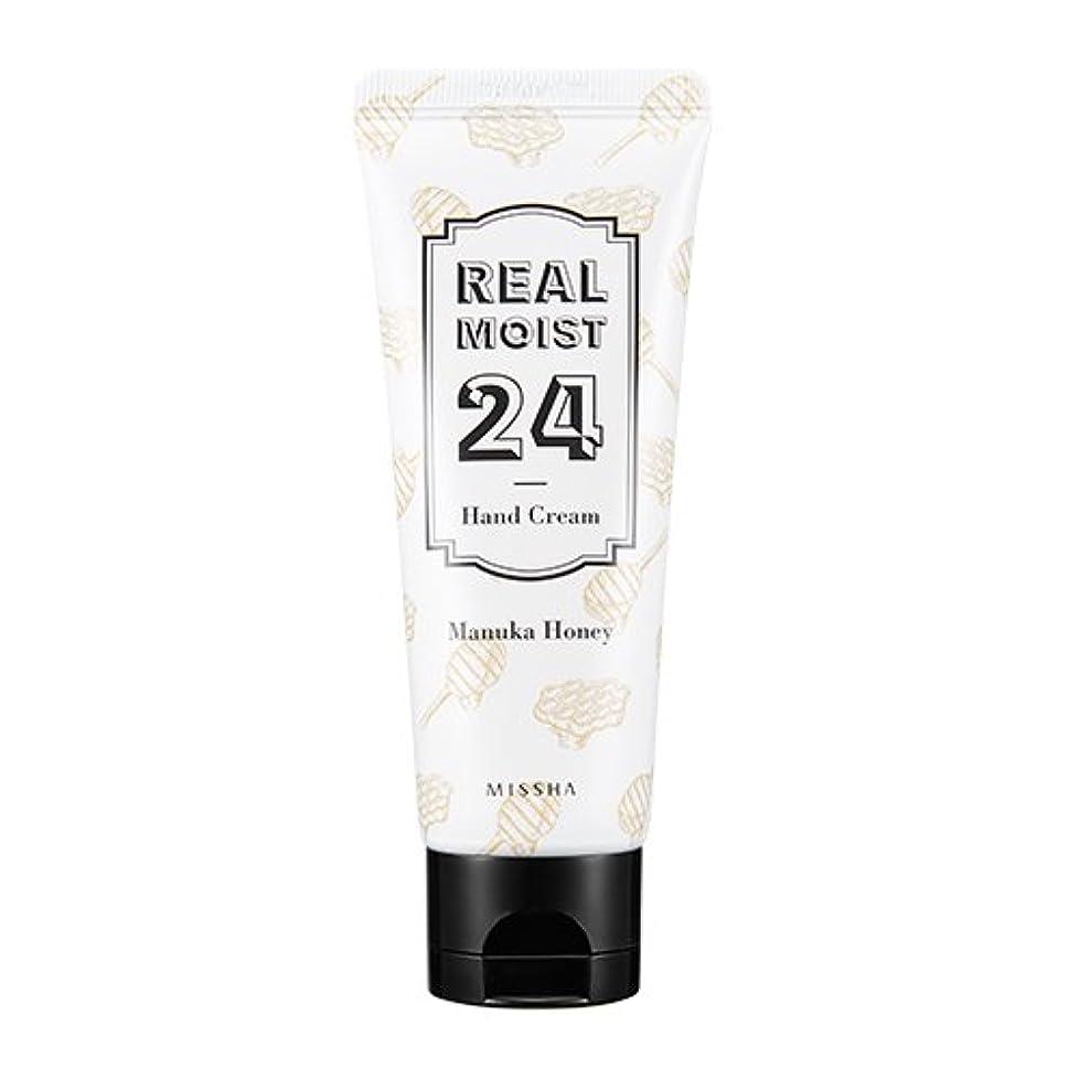 風味言い聞かせるアンティーク[New] MISSHA Real Moist 24 Hand Cream 70ml/ミシャ リアル モイスト 24 ハンドクリーム 70ml (#Manuka Honey)