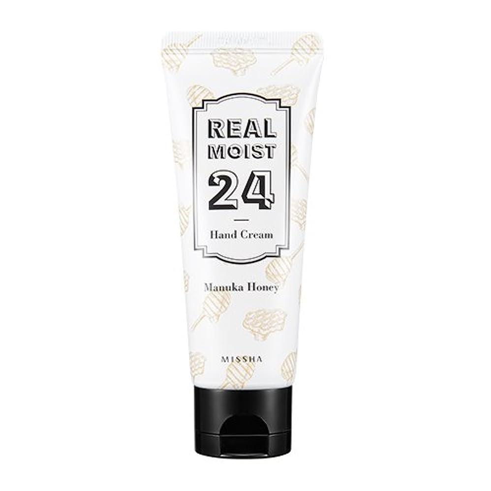 増強繁栄アジャ[New] MISSHA Real Moist 24 Hand Cream 70ml/ミシャ リアル モイスト 24 ハンドクリーム 70ml (#Manuka Honey)