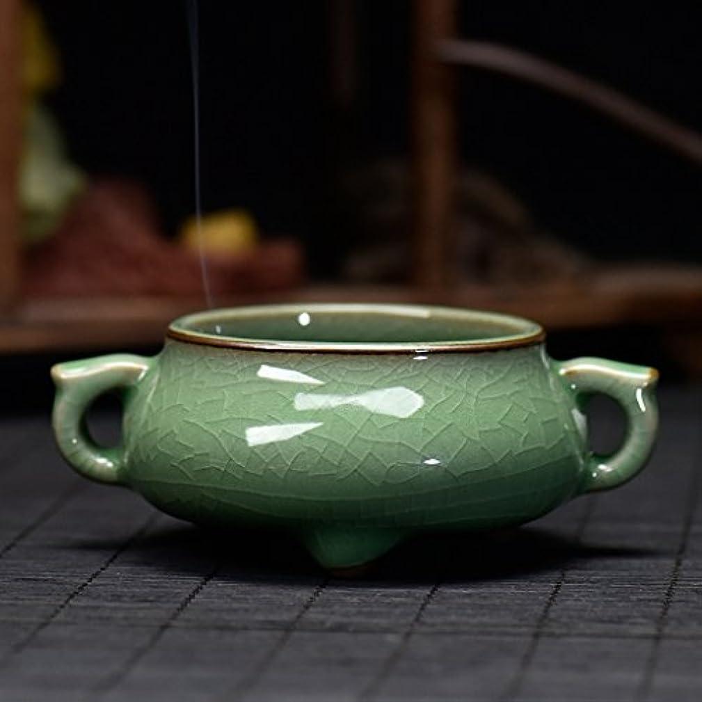ピンポイントローストスキーム(ラシューバー) Lasuiveur 陶磁器 香炉 香立て 渦巻き線香 線香立て お香立て