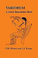 Variorum: A Greek Translation Book (Greek Language)
