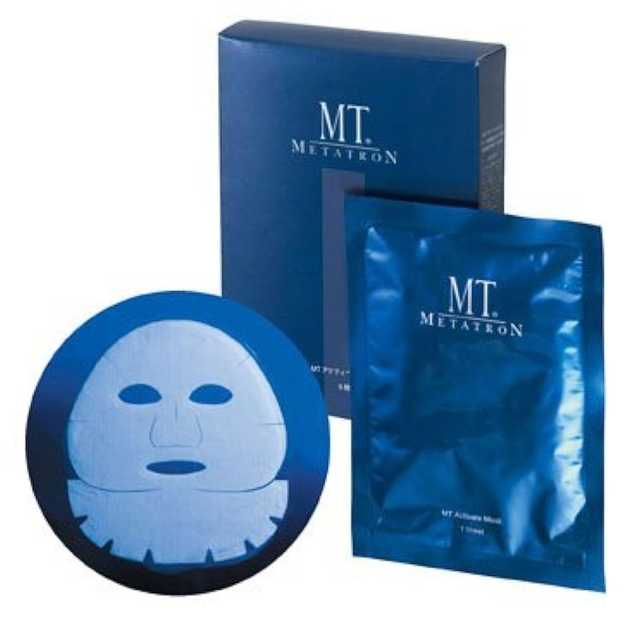 名門香ばしいトーストMTメタトロン MTアクティベイト?マスク 30ml×6枚