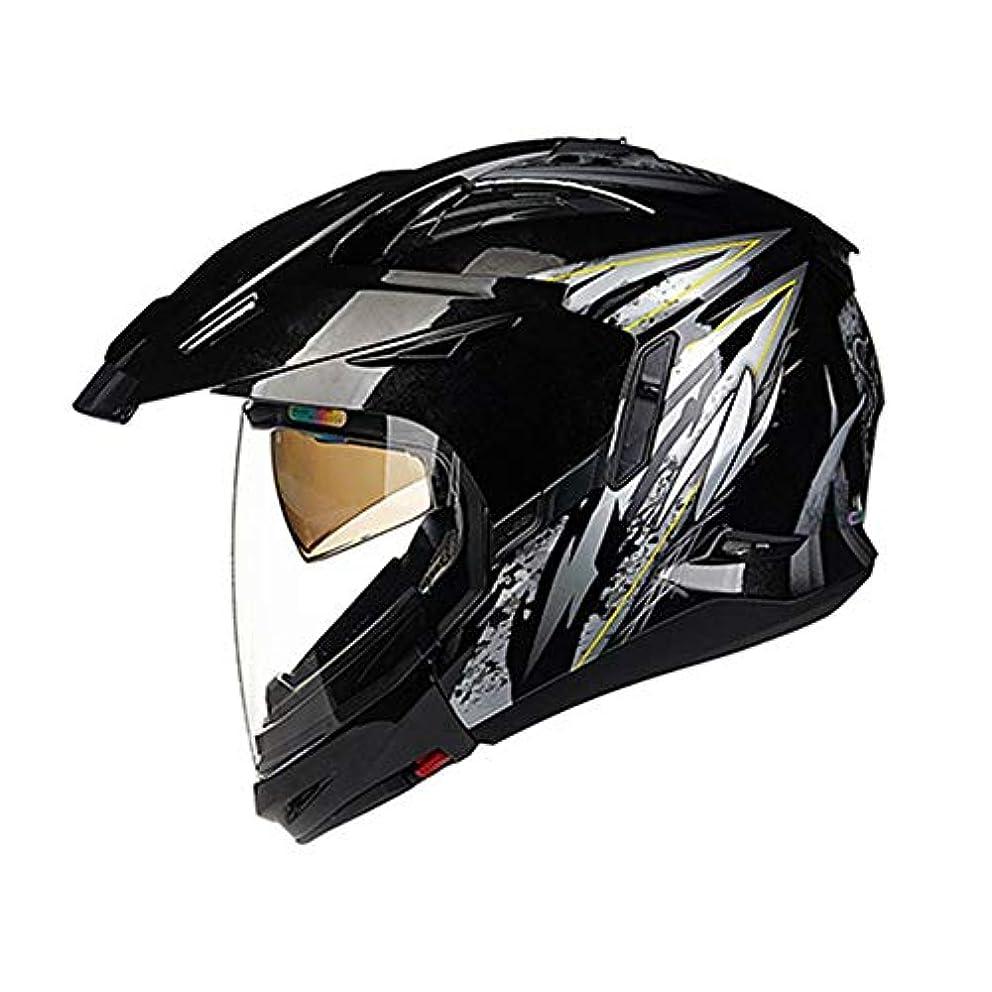 入手します超えるじゃないHYH オートバイヘルメットダブルレンズオフロード車フルフェイスヘルメット/ハーフヘルメットレーシングスポーツカーロードヘルメットコンビネーションヘルメット - 白黒 - 大 いい人生 (Size : L)