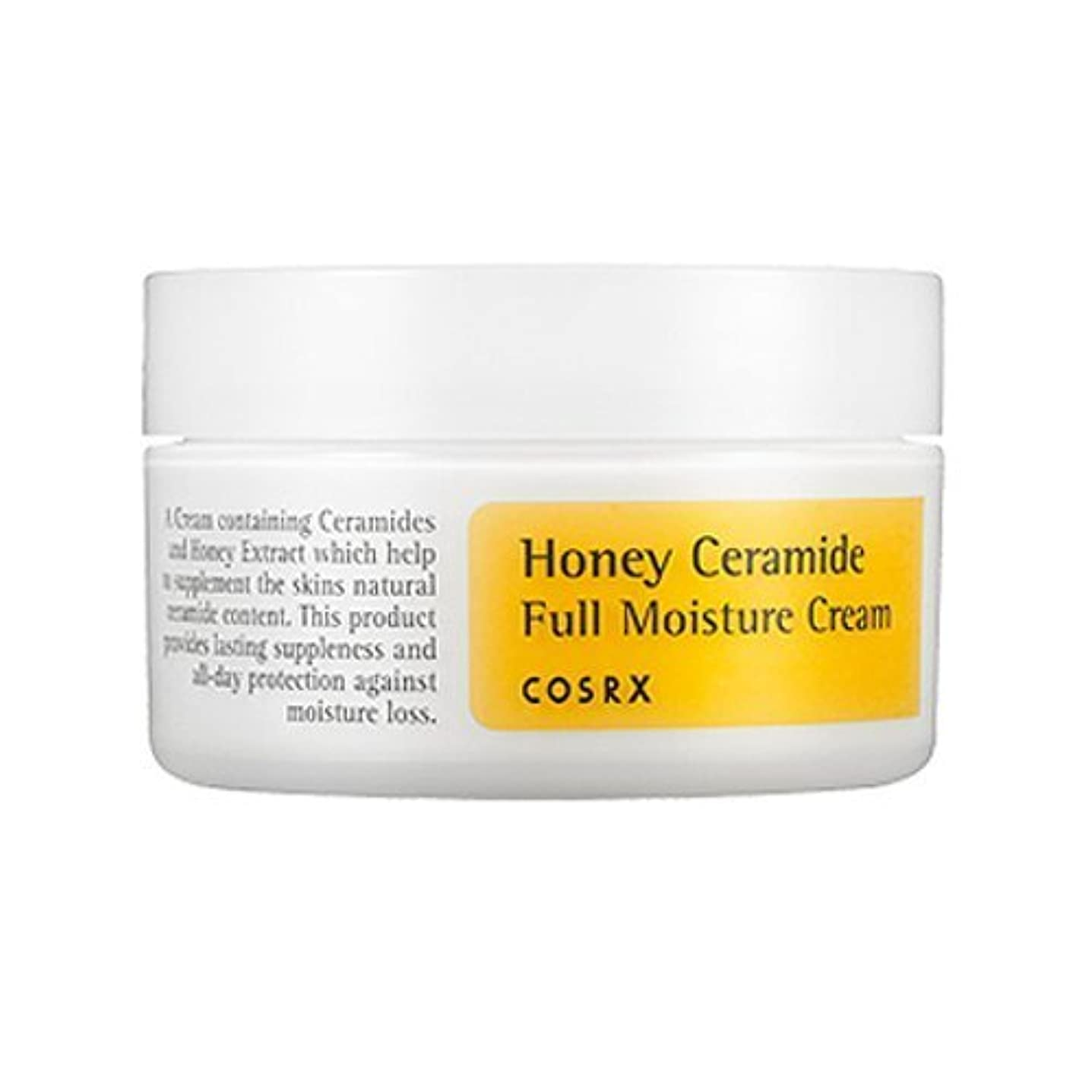 見える用心ペダル(3 Pack) COSRX Honey Ceramide Full Moisture Cream (並行輸入品)