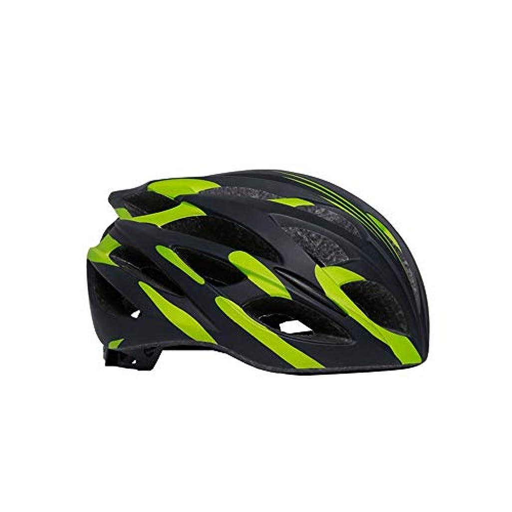 不従順嘆願トマトETH サイクリングヘルメット統合緑黄色自転車機器ヘルメット男性と女性マウンテンバイクヘルメット 保護